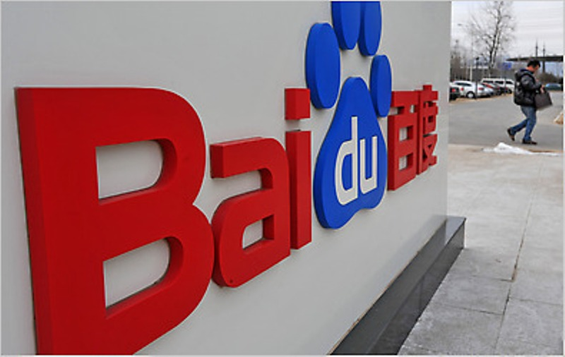 Baidu Company Statistics 2016 facts and figures